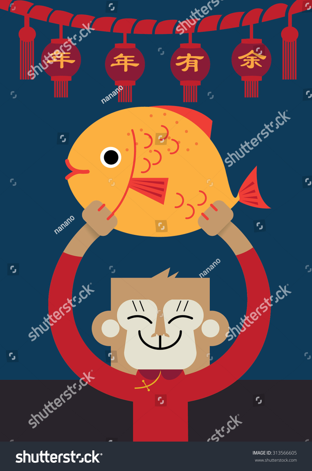 Happy chinese new year 2015 greetings stock vector 313566605 happy chinese new year 2015 greetings translation wishing you a prosperous new year kristyandbryce Choice Image