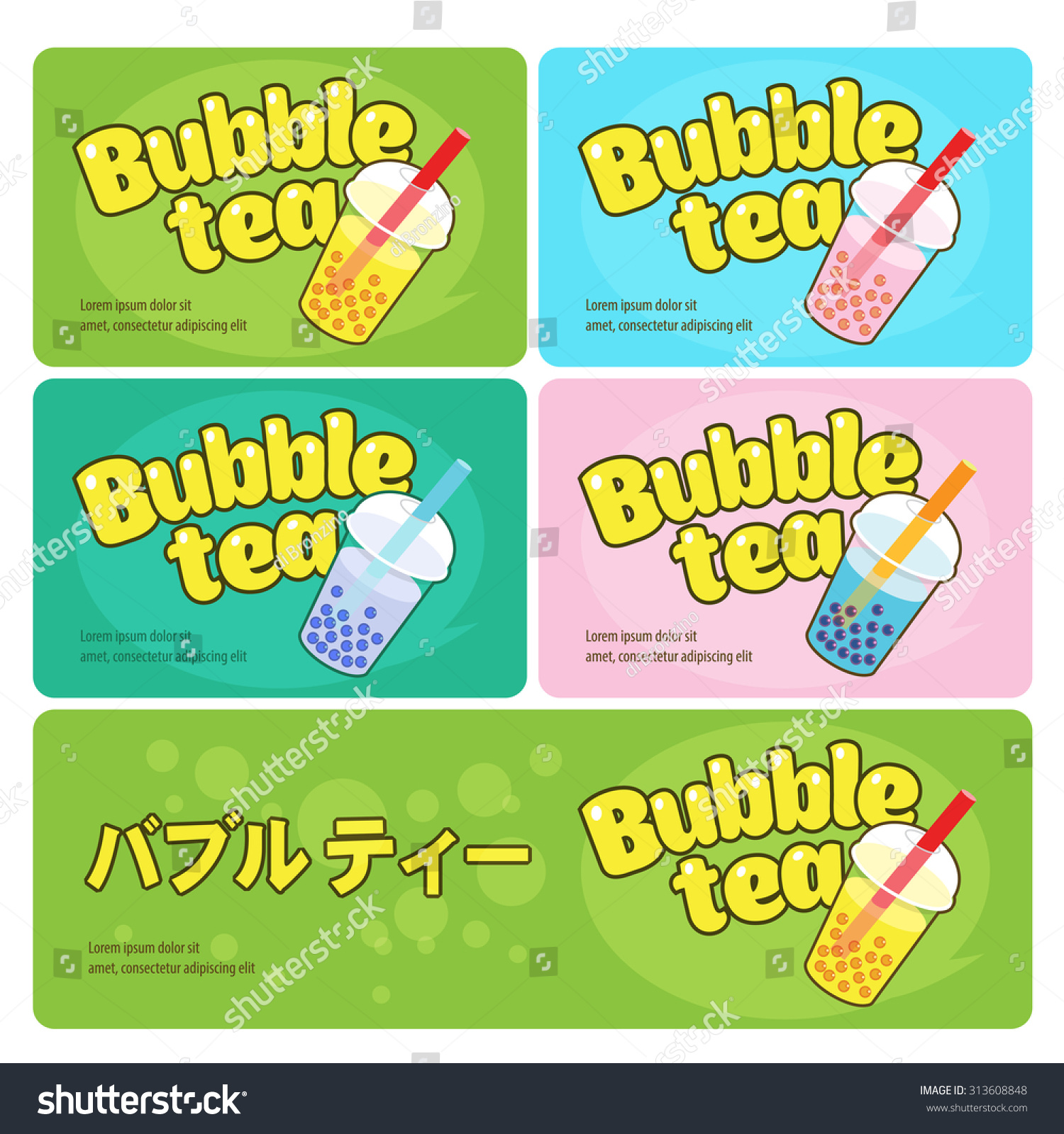 Bubble Tea Logo Business Cards Signboard Stock Vector 313608848 ...