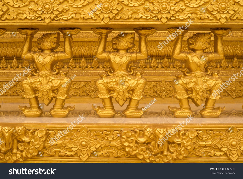 Wat Gold color wall Texture Background | EZ Canvas
