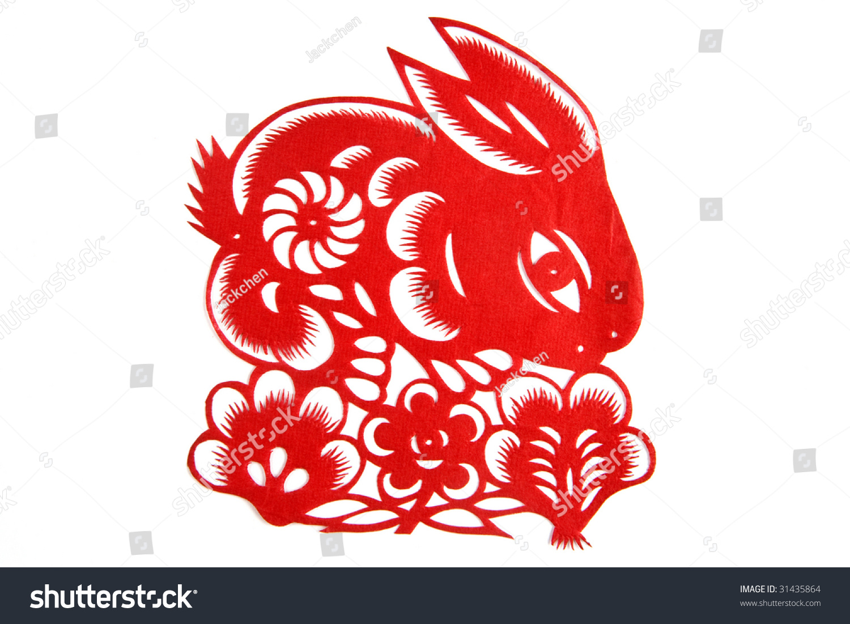 chinese zodiac lunar new year rabbit stock illustration 31435864 shutterstock. Black Bedroom Furniture Sets. Home Design Ideas