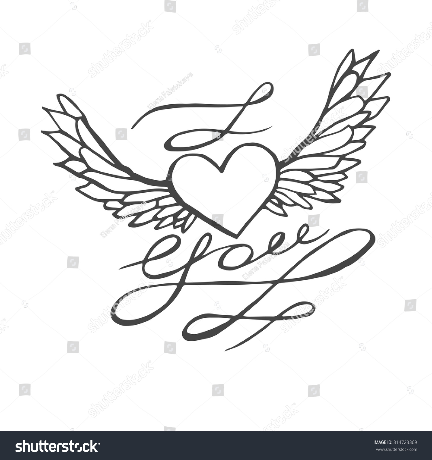 Love You Heart Wings Lettering Romantic Stock Vector Royalty Free 314723369
