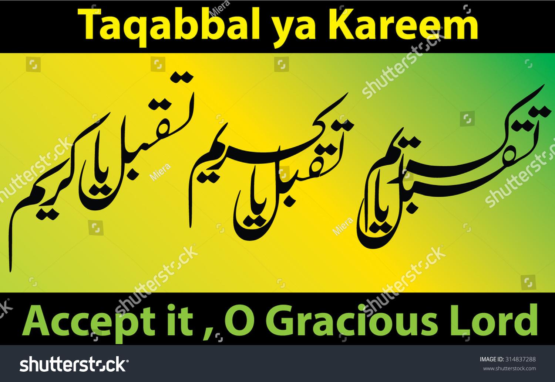 Three 3 Arabic Calligraphy Vectors Greeting Stock Vector Royalty