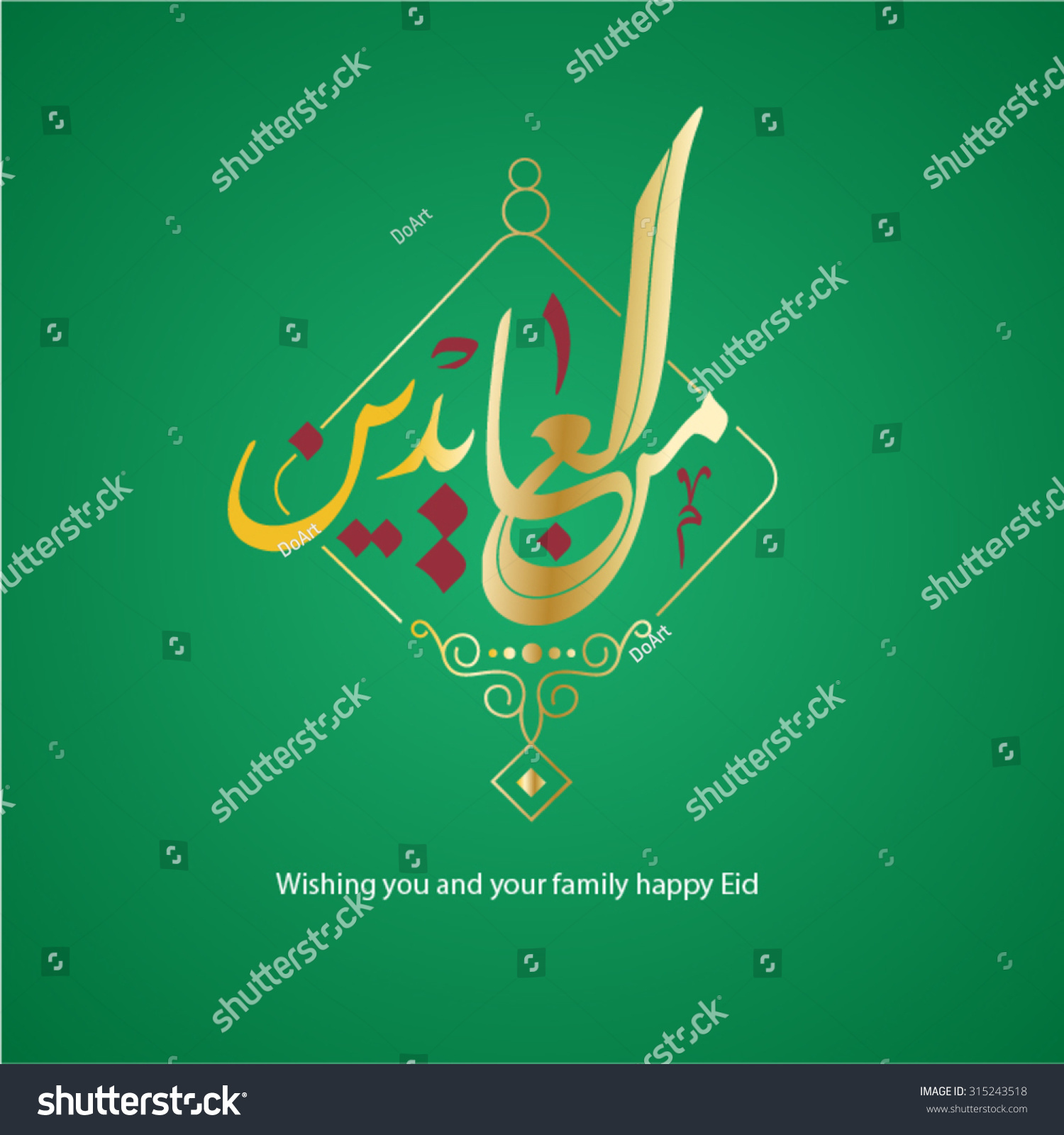 Similar Images Stock Photos Vectors Of Eid Mubarak Greeting
