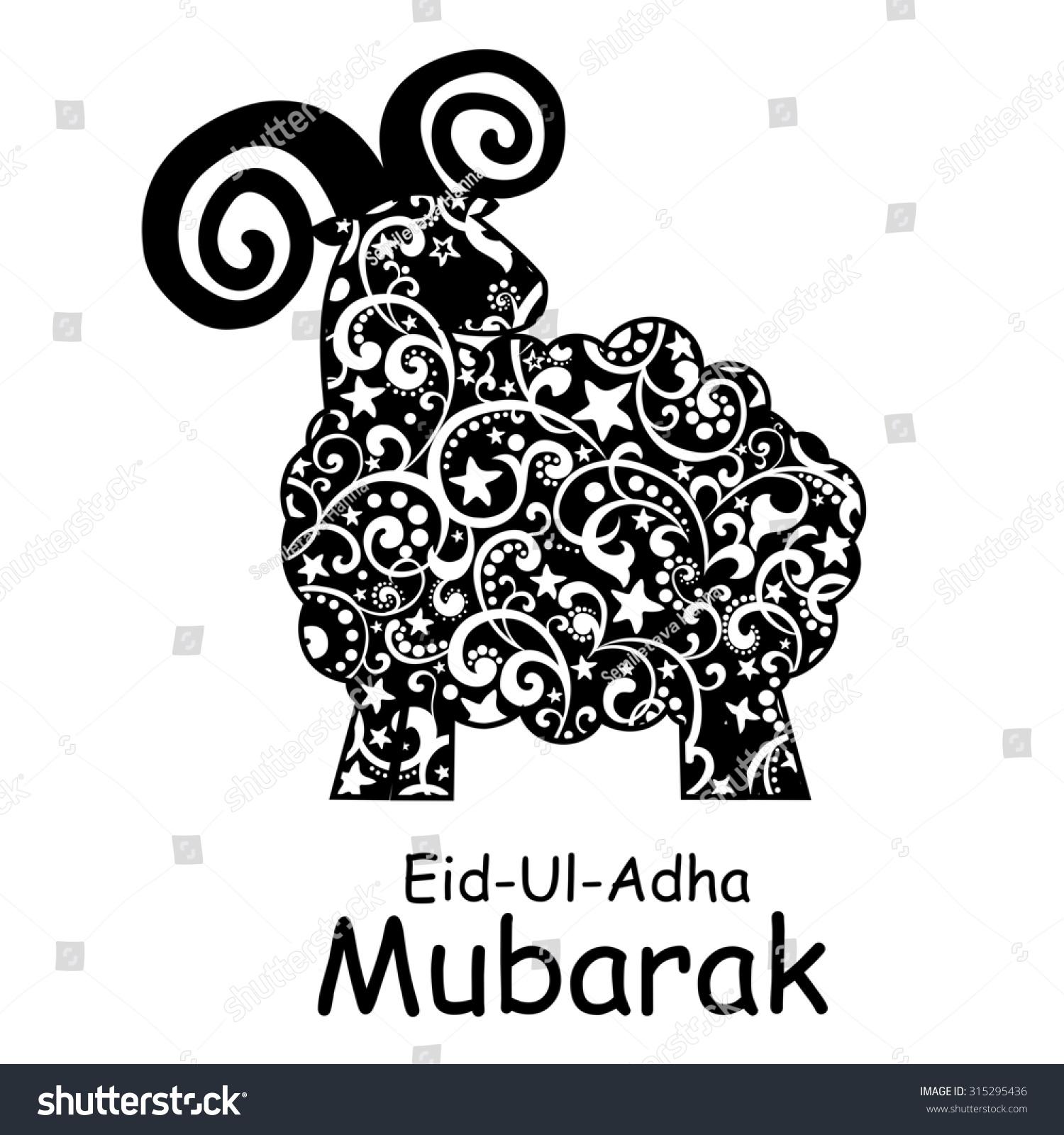 Greeting Card Template Muslim Community Festival Stock Illustration ...