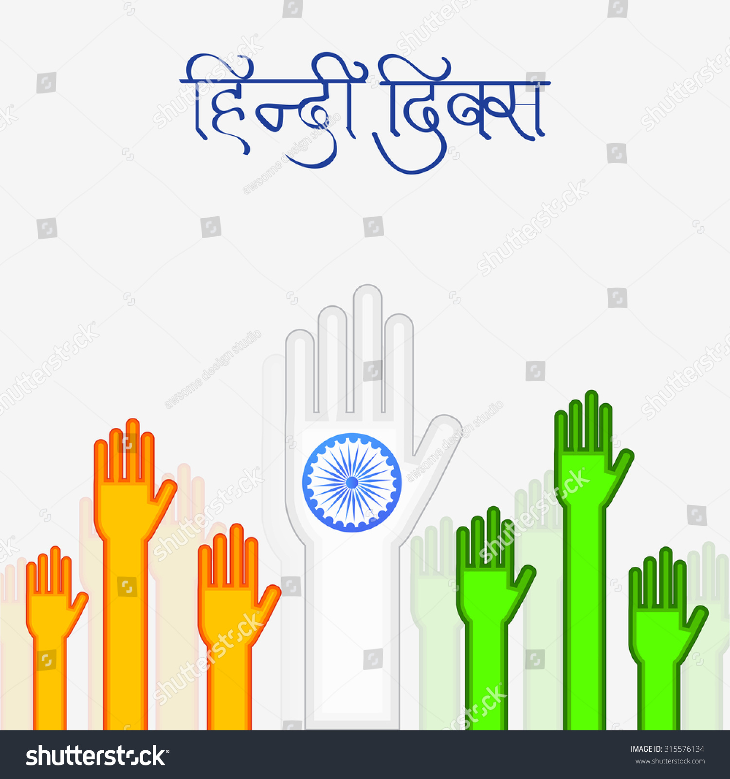 Hindi Diwas Special (14th September): Why do we celebrate this day?