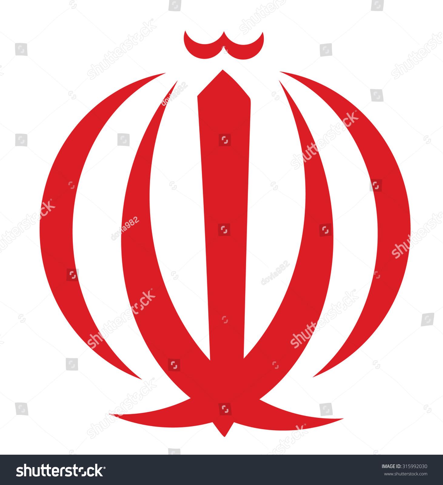 Republic iran coat arms seal national stock vector 315992030 republic of iran coat of arms seal or national emblem vector isolated on white buycottarizona Choice Image