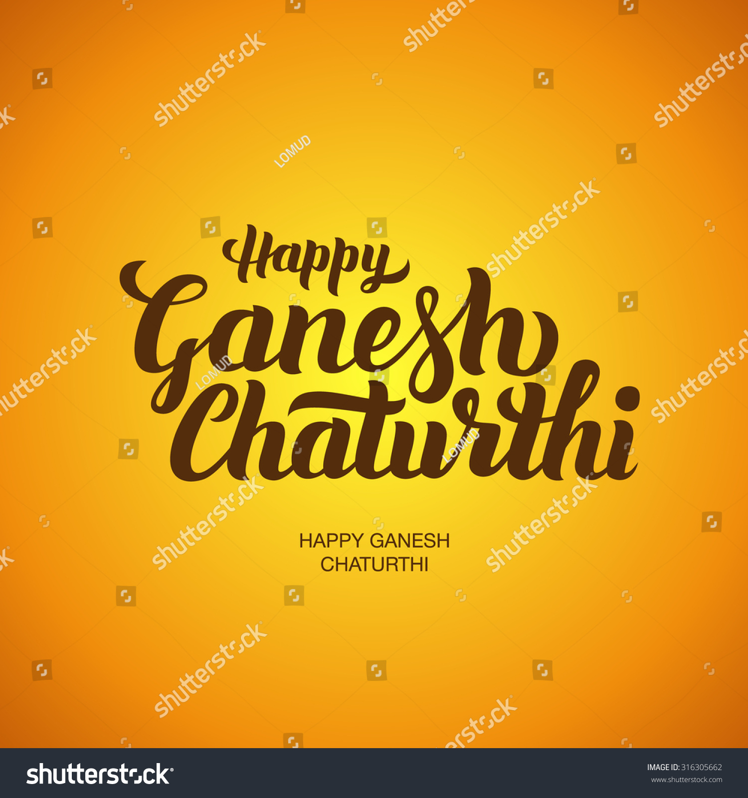 Happy ganesh chaturthi handlettering indian festival stock vector happy ganesh chaturthi hand lettering indian festival greeting card handmade vector calligraphy background m4hsunfo