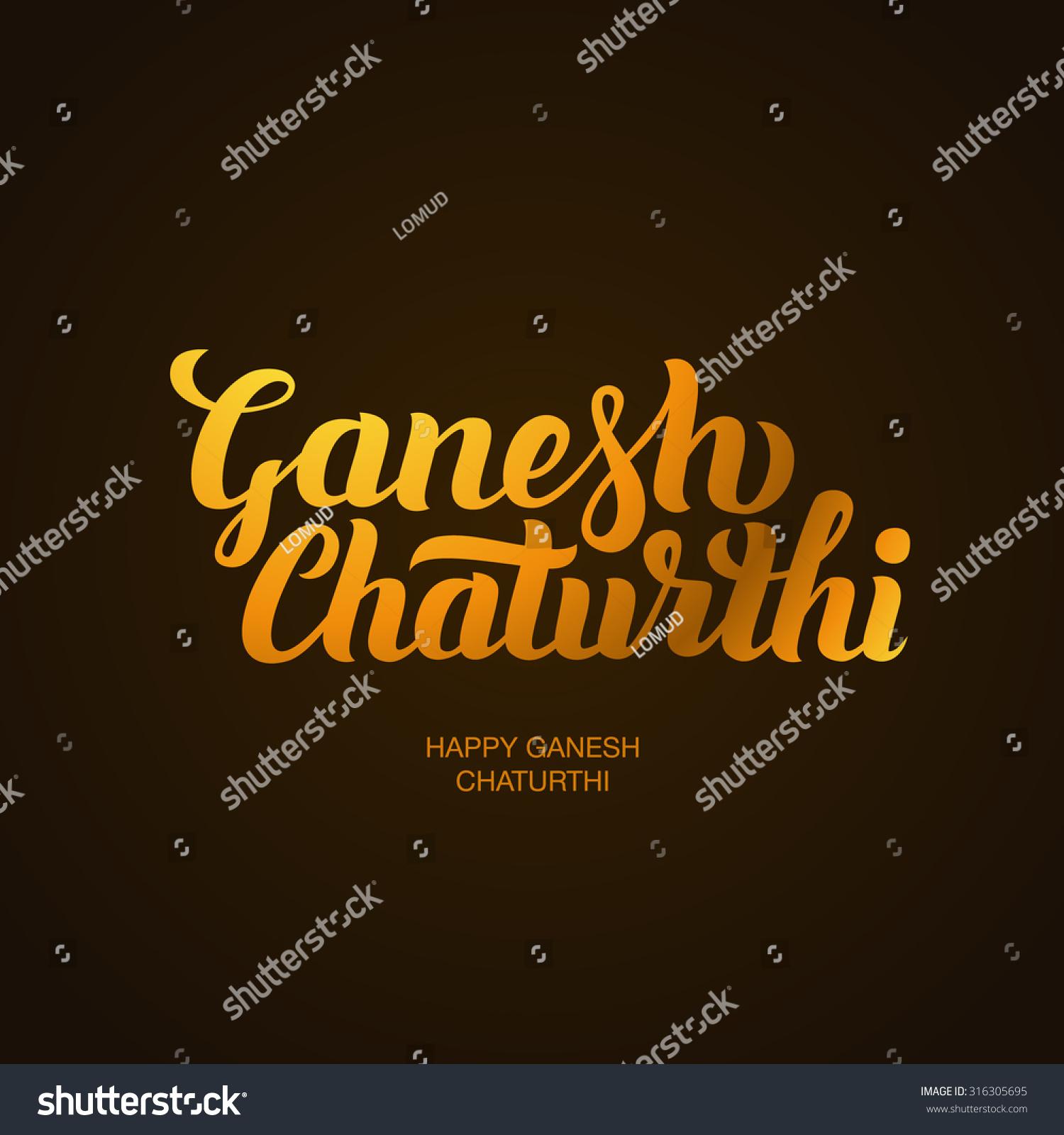 Ganesh Chaturthi Handlettering Indian Festival Greeting Stock Vector