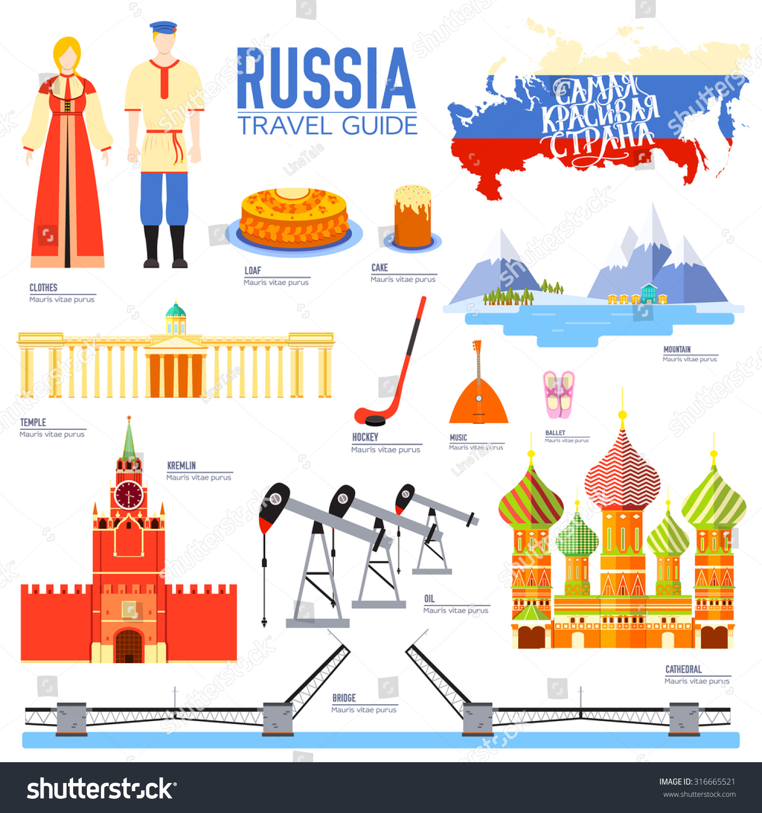 Country Russia Travel Vacation Guide Goods Stock Vector