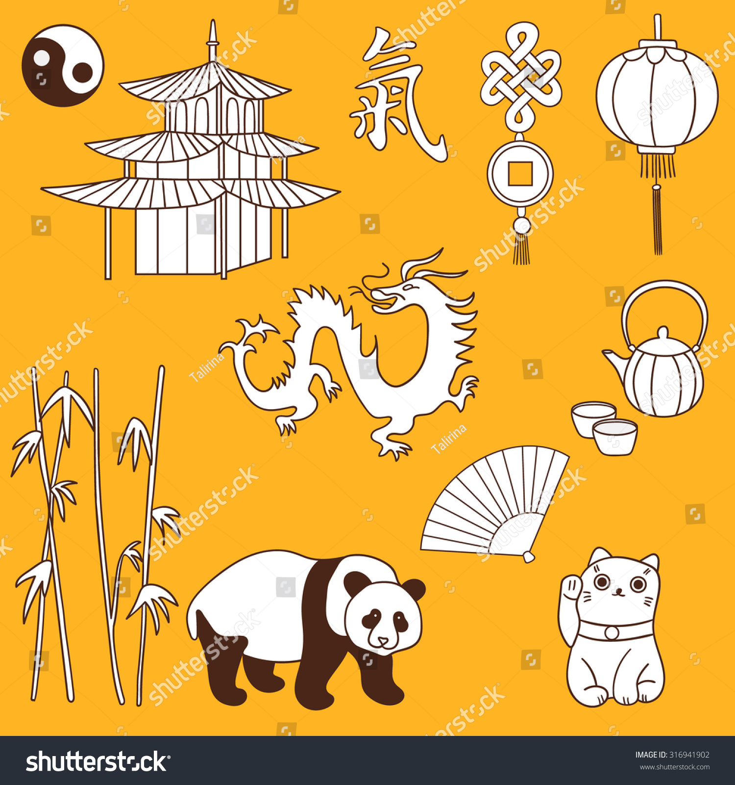 China Hand Drawn Icon Set Doodle Collection Vector Set Of Chinese
