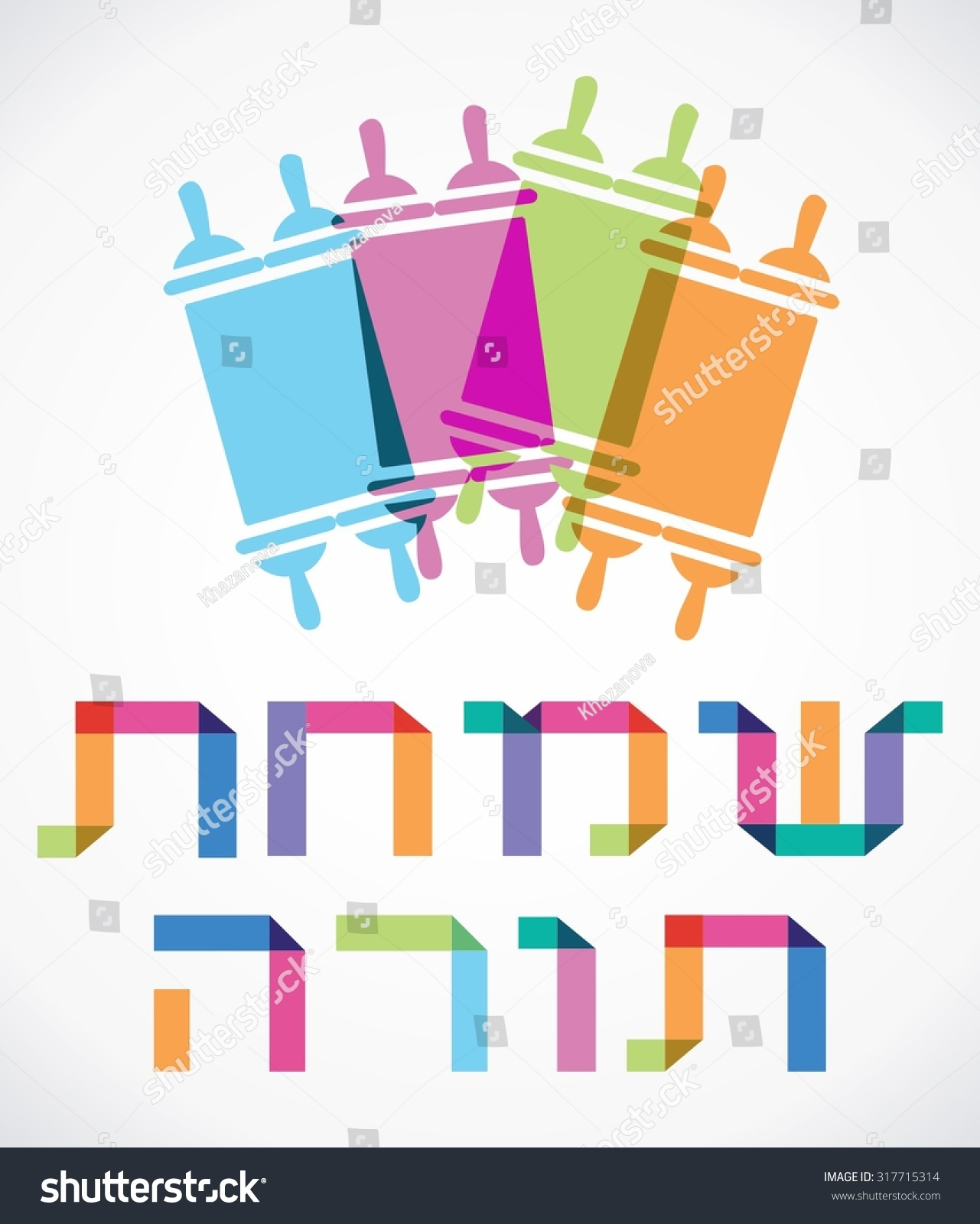 Jewish Holiday Simchat Torah Translation Rejoicing Stock