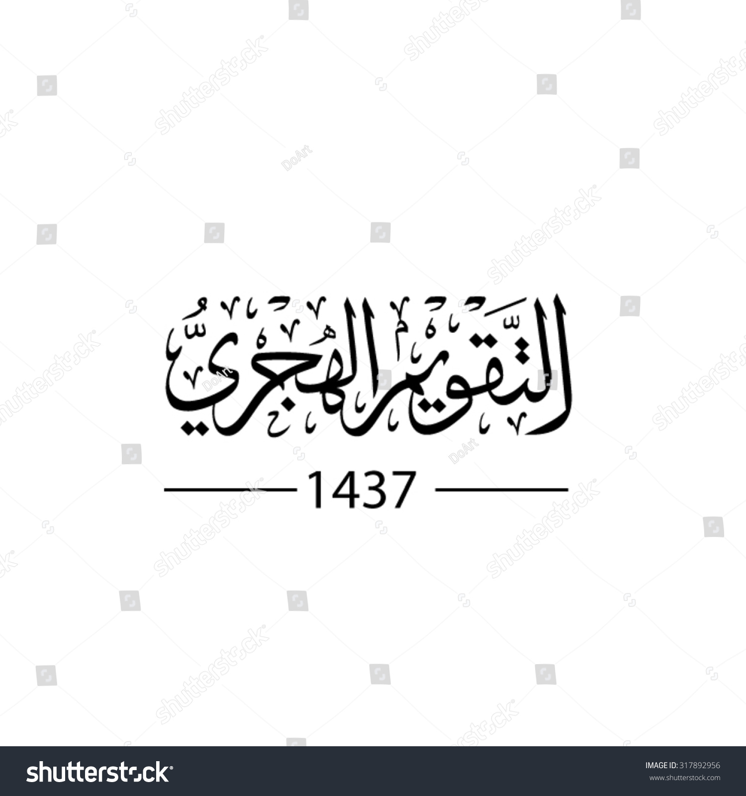 Hijri Calendar In Arabic Thuluth calligraphy can be the cover of Hijri Calendar Or Arabic calendar even the islamic calndar