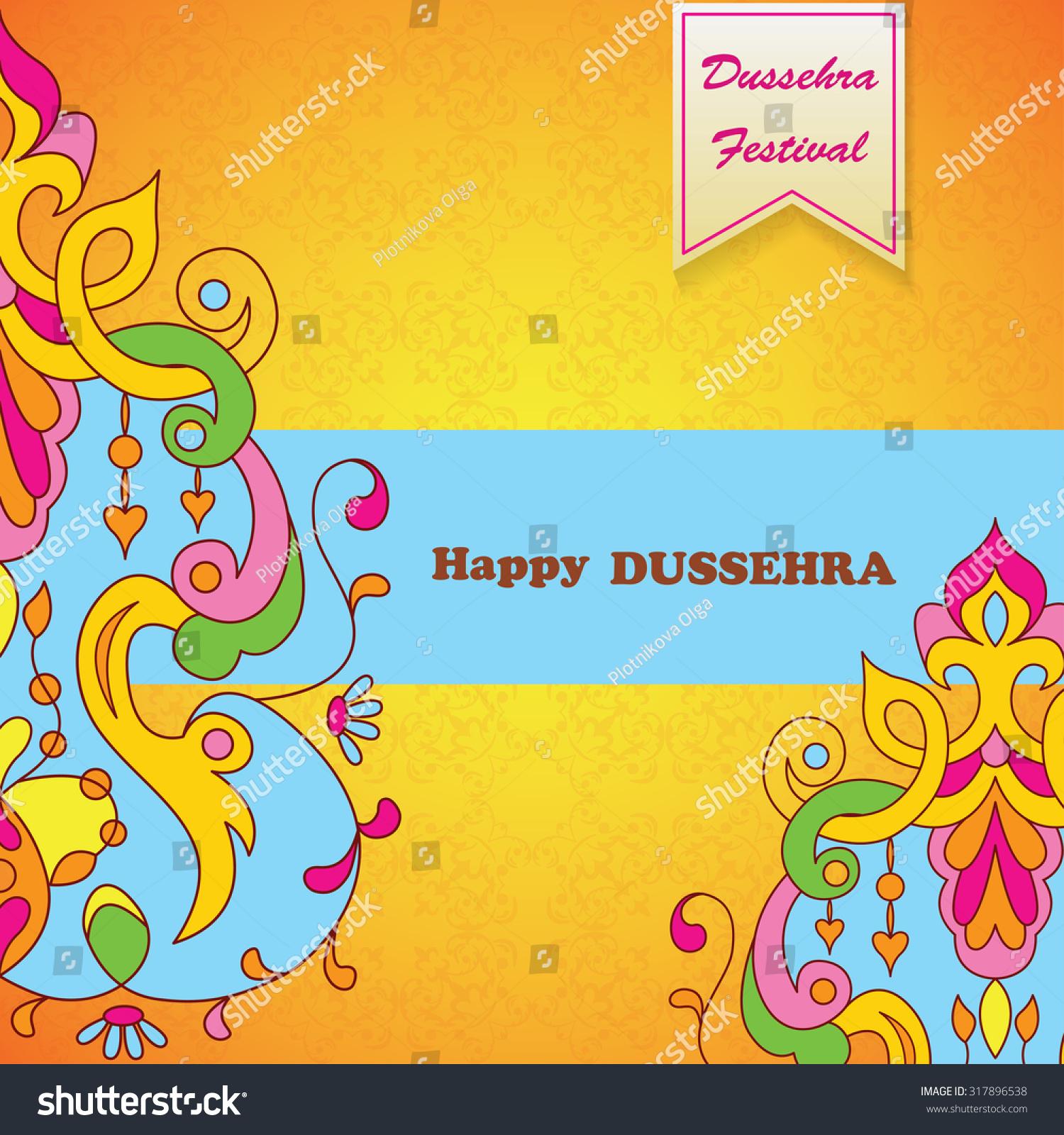 Dussehra festival background greeting card dussehra celebration dussehra festival backgroundeeting card for dussehra celebration in india m4hsunfo