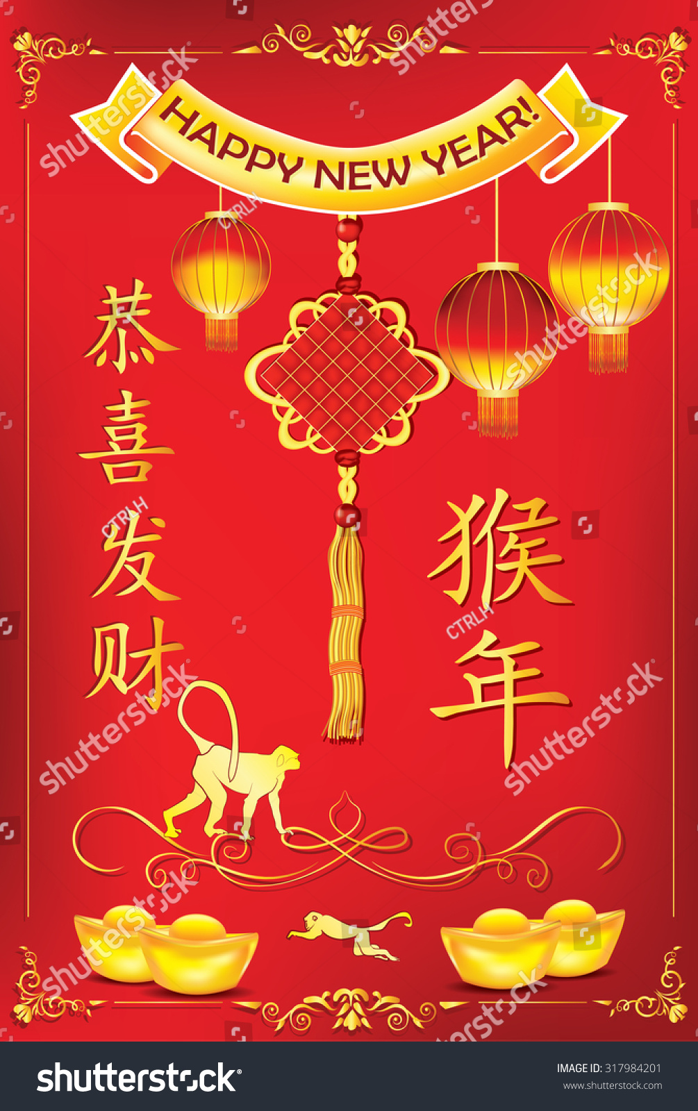 Chinese New Year Greeting Card For The Year Of The Monkey Text