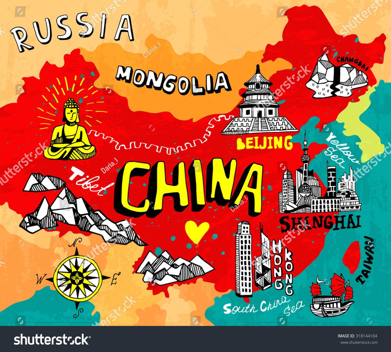 china on pinterest - photo #27