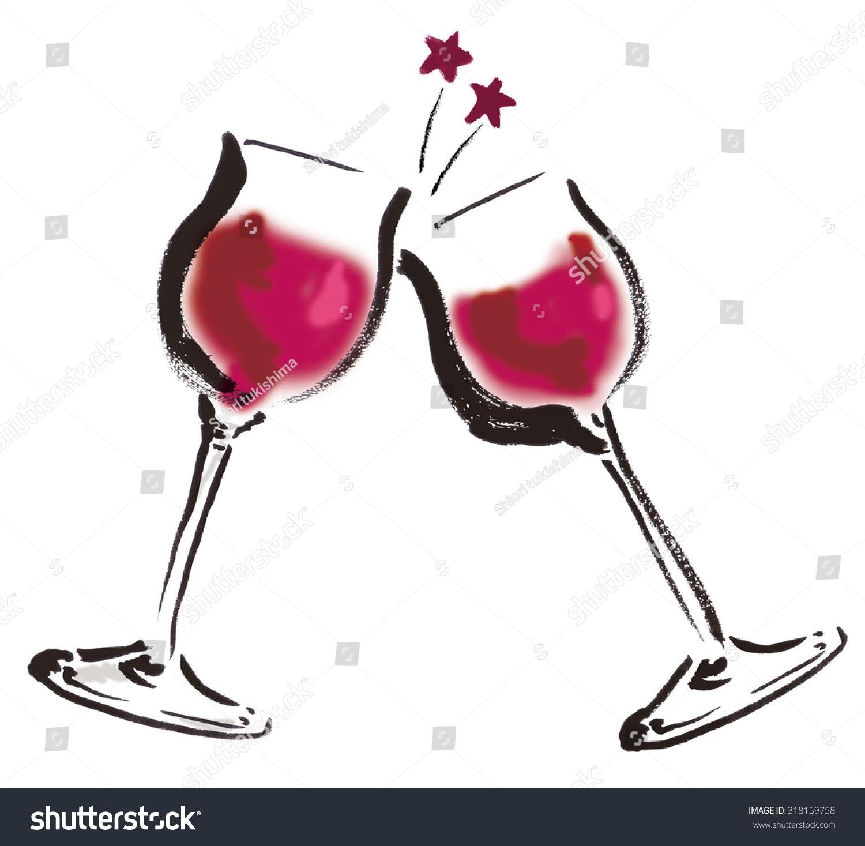 Winered Wineglass Winecheers Stock Illustration 318159758 ...
