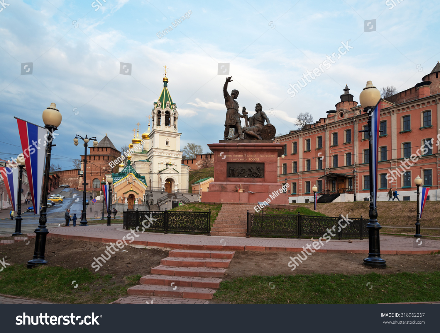 Steps of the city government of Nizhny Novgorod on the preparation of highways for the 2018 World Cup 17