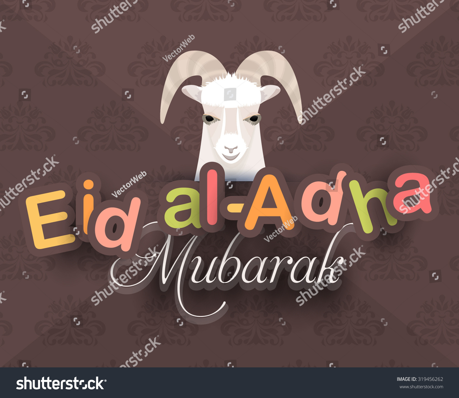 Stylish Text Eid Al Adha Mubarak Qurban Stock Vector Royalty Free