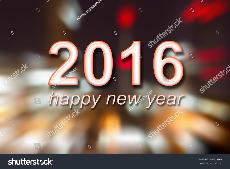 Zoom Happy New Year 2016 Writing Stock Illustration 319615868 ...