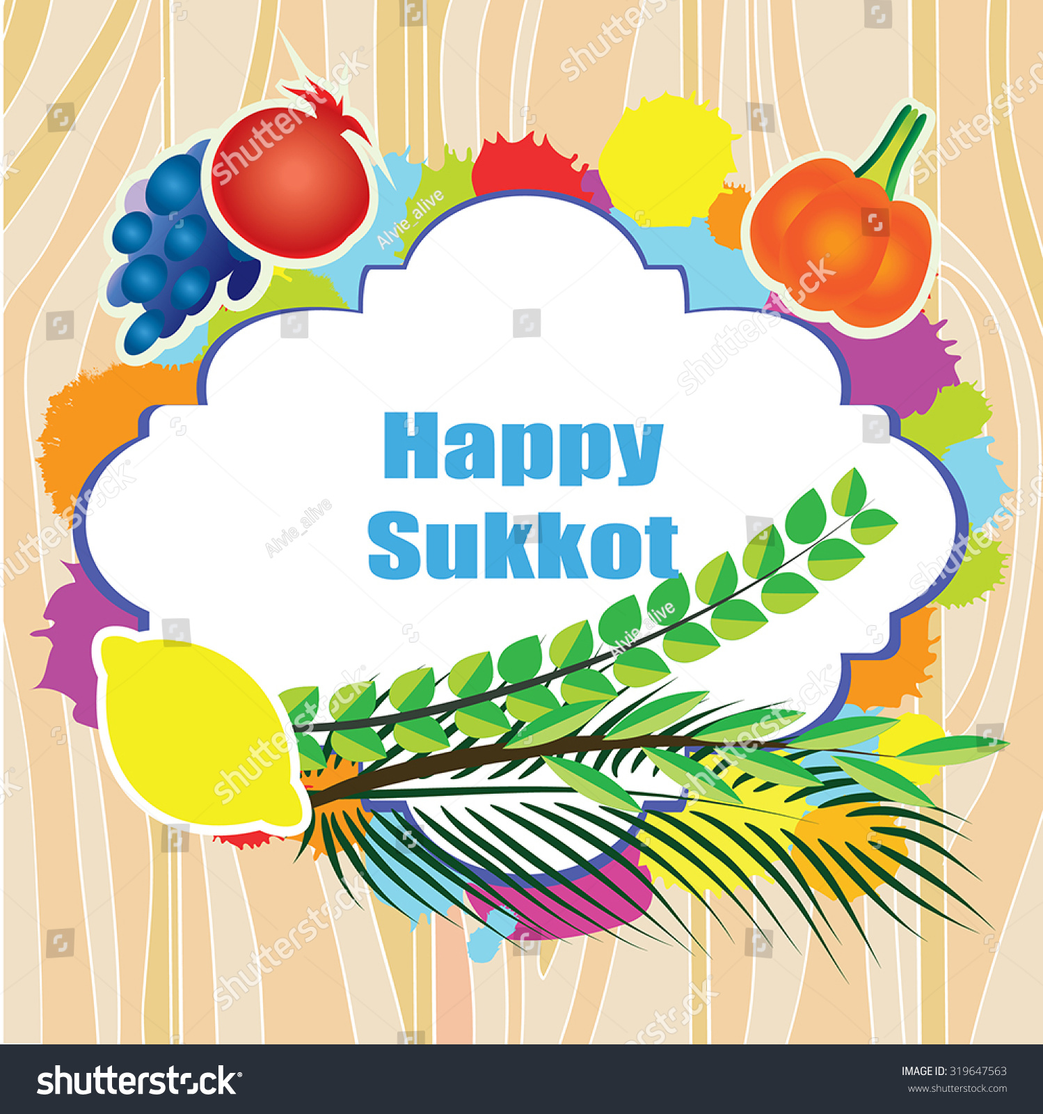 Sukkot Holiday Greeting Card Design Flat Stock Vector 319647563