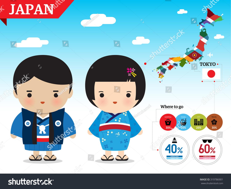 Japan Traditional Costume Infographic Cartoon Map Stock Vector - Japan map cartoon