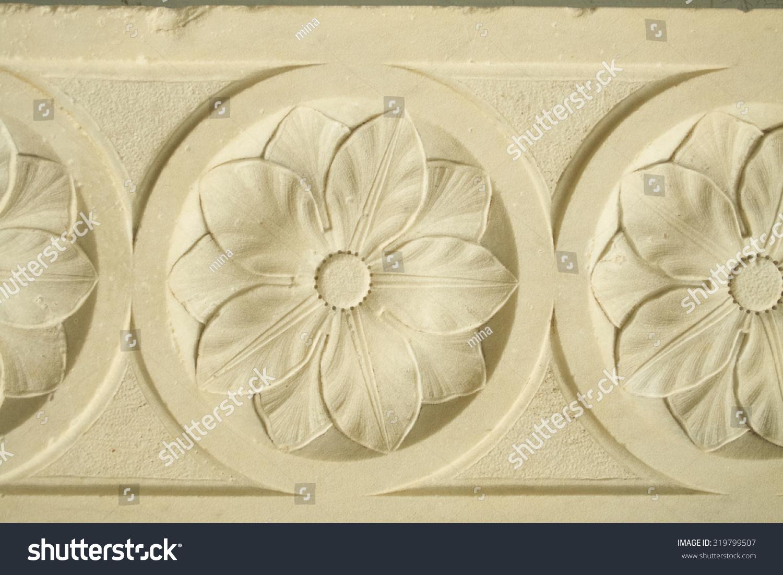Ancient Flower Blossom Stone Mason Decorative Stock Photo 319799507 ...