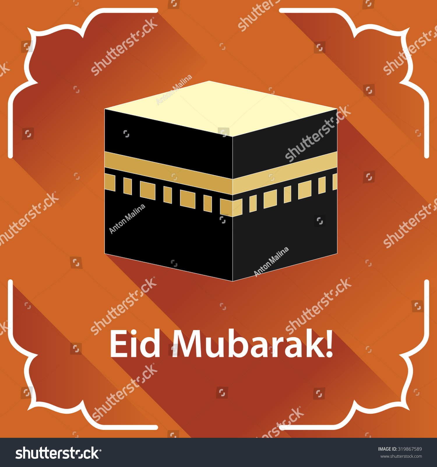 Umrah Banner: Vector Holiday Illustration Greeting Card Eid Stock Vector