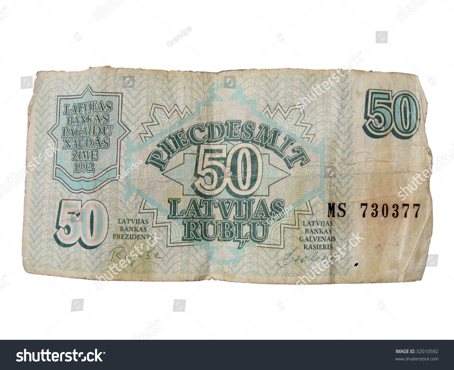 Latvia: Currency yesterday and today