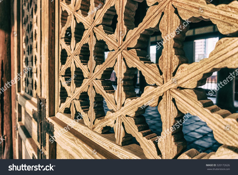 Traditional Korean Window Frame Pattern Vintage Stock Photo Edit