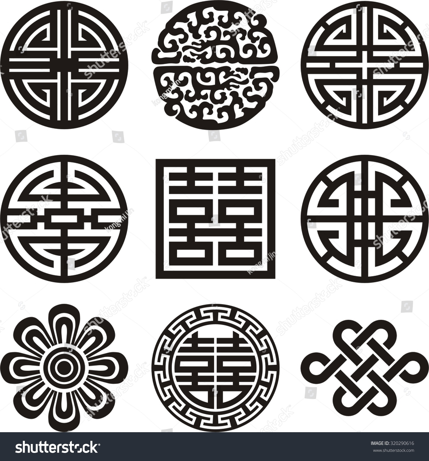 korean traditional symbol vector image stock vector 320290616 shutterstock. Black Bedroom Furniture Sets. Home Design Ideas