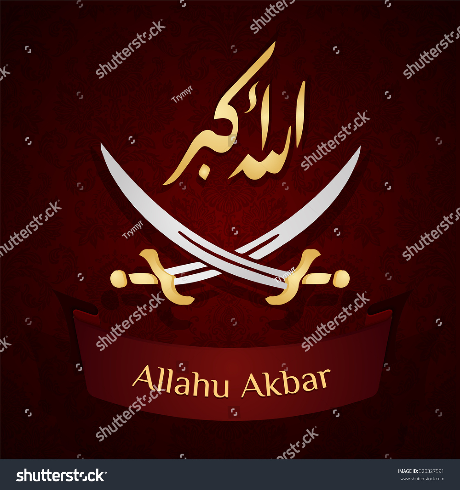 vector illustration allahu akbar arabic calligraphy stock vector