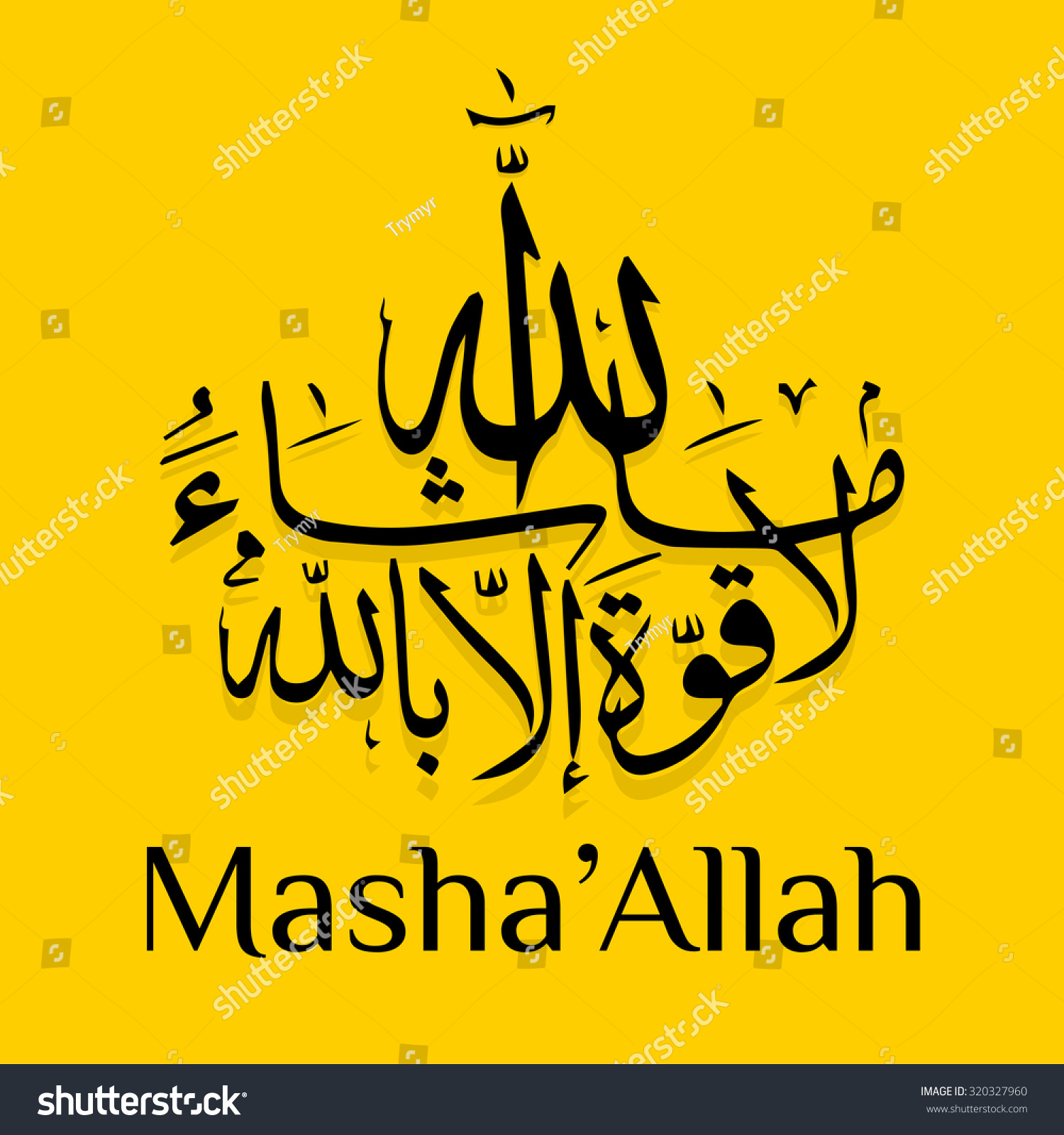 Vector illustration masha allah it is as wills with