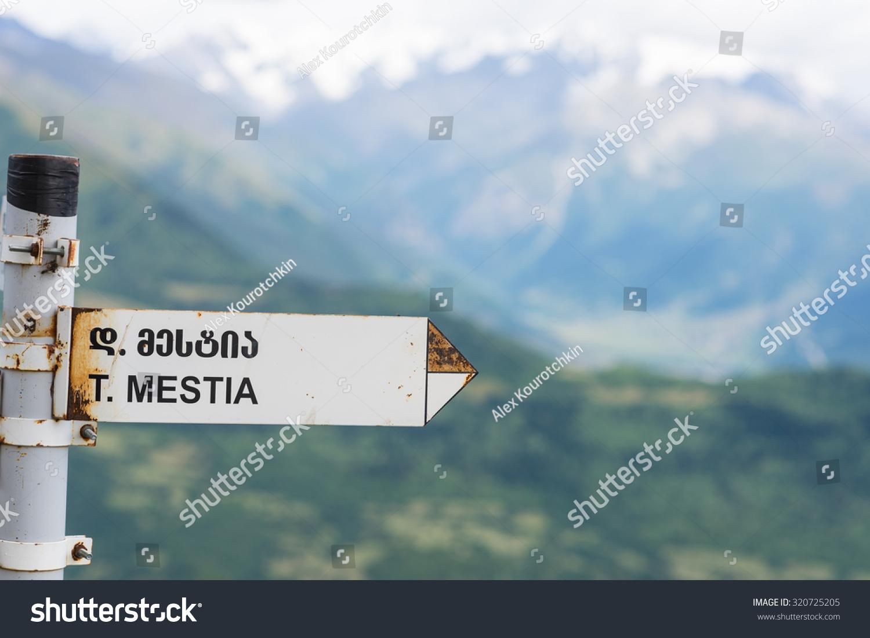 Mestia Georgia Sign That Points Town Stock Photo 320725205 ...