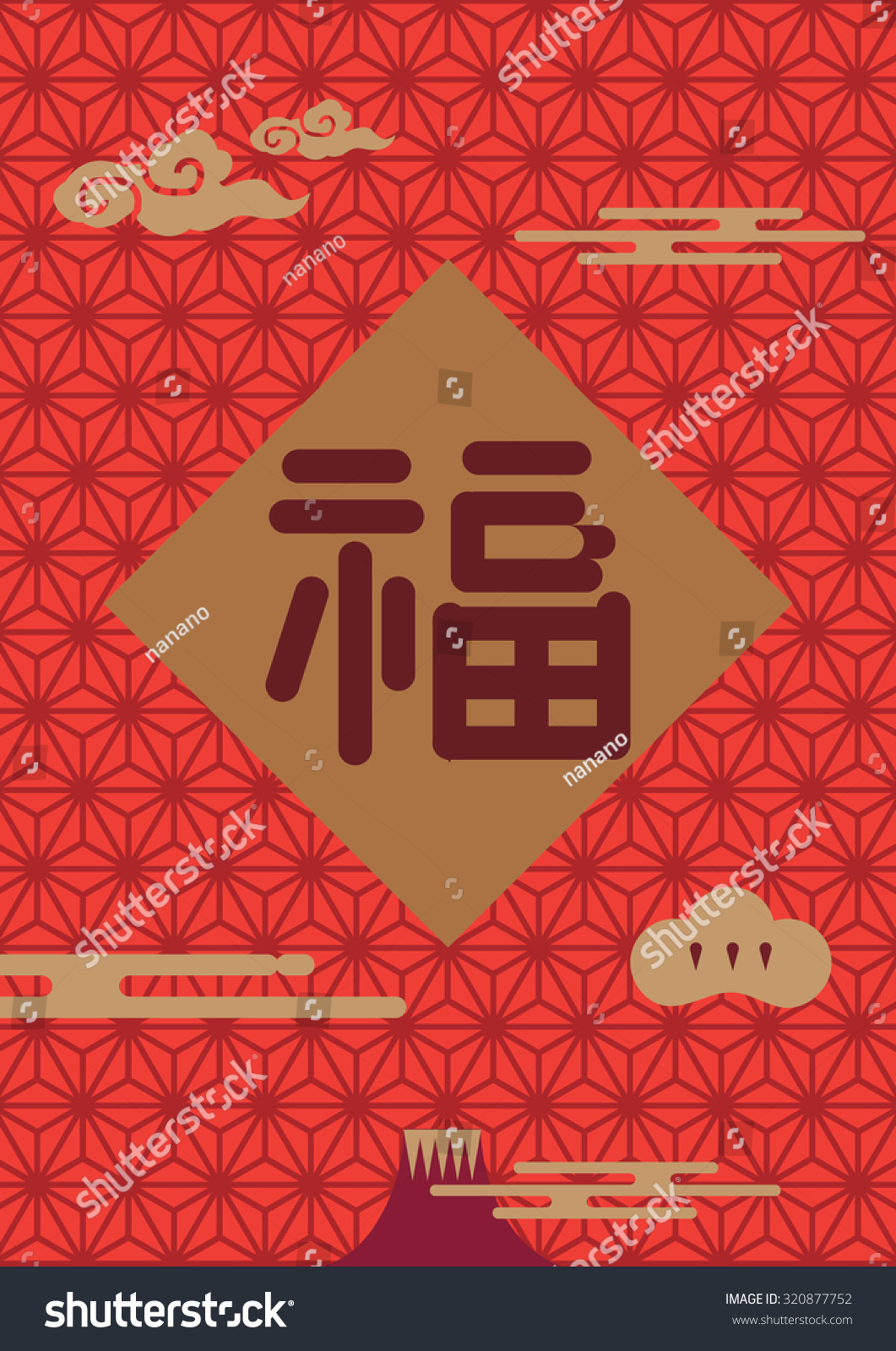 Chinese new year greetings 2016 year stock vector 320877752 chinese new year greetings 2016 year of monkey chinese element blessing in english kristyandbryce Choice Image