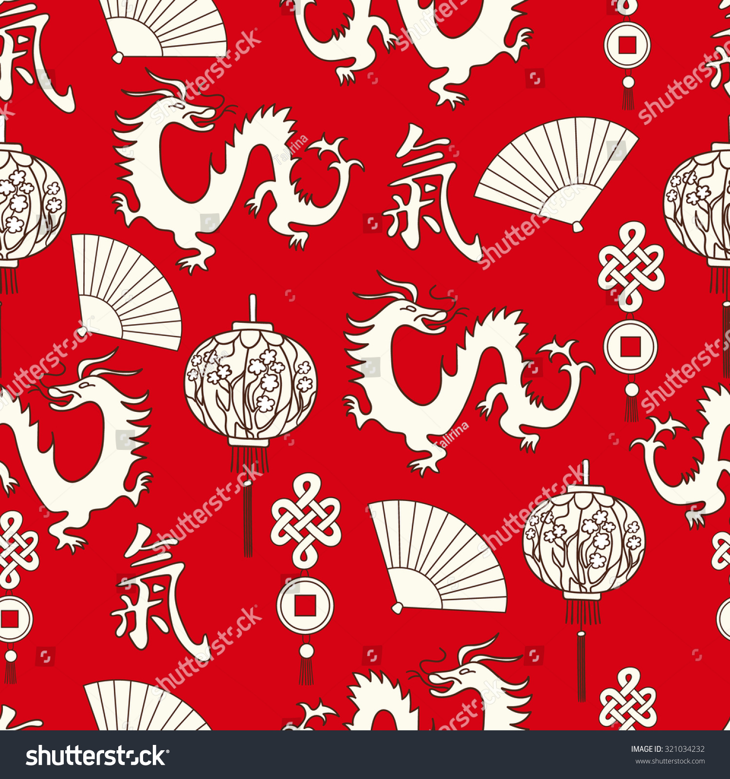 Chinas Icons Hand Drawn Seamless Pattern Stock Vector 2018