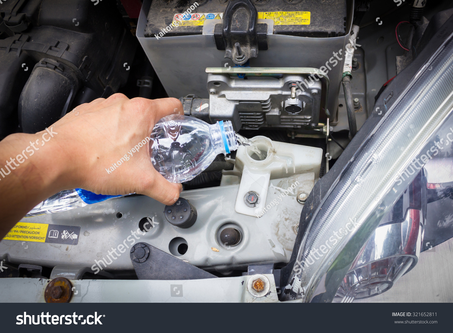 Man Hand Check Fill Water Cooling Stock Photo 321652811 Shutterstock