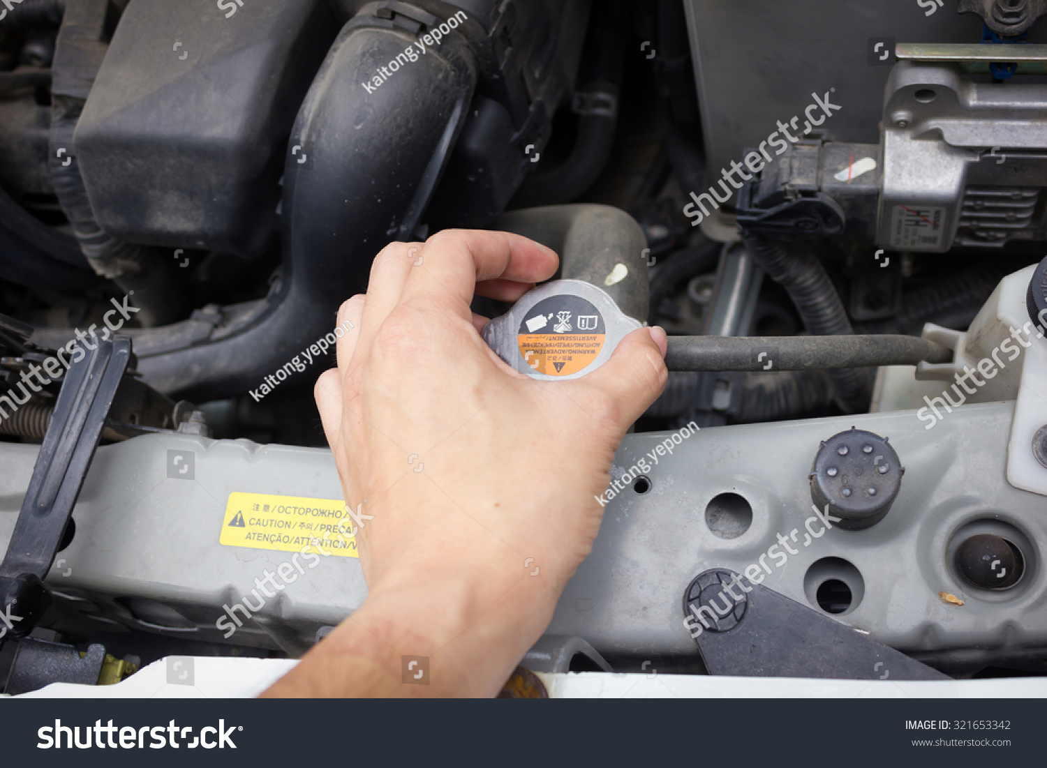 Man Hand Check Fill Water Cooling Stock Photo 321653342 Shutterstock