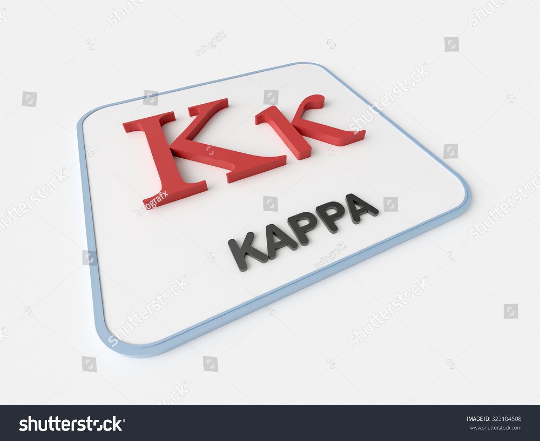 Kappa greek symbol image collections symbol and sign ideas kappa greek symbol on white display stock illustration 322104608 kappa greek symbol on white display board biocorpaavc