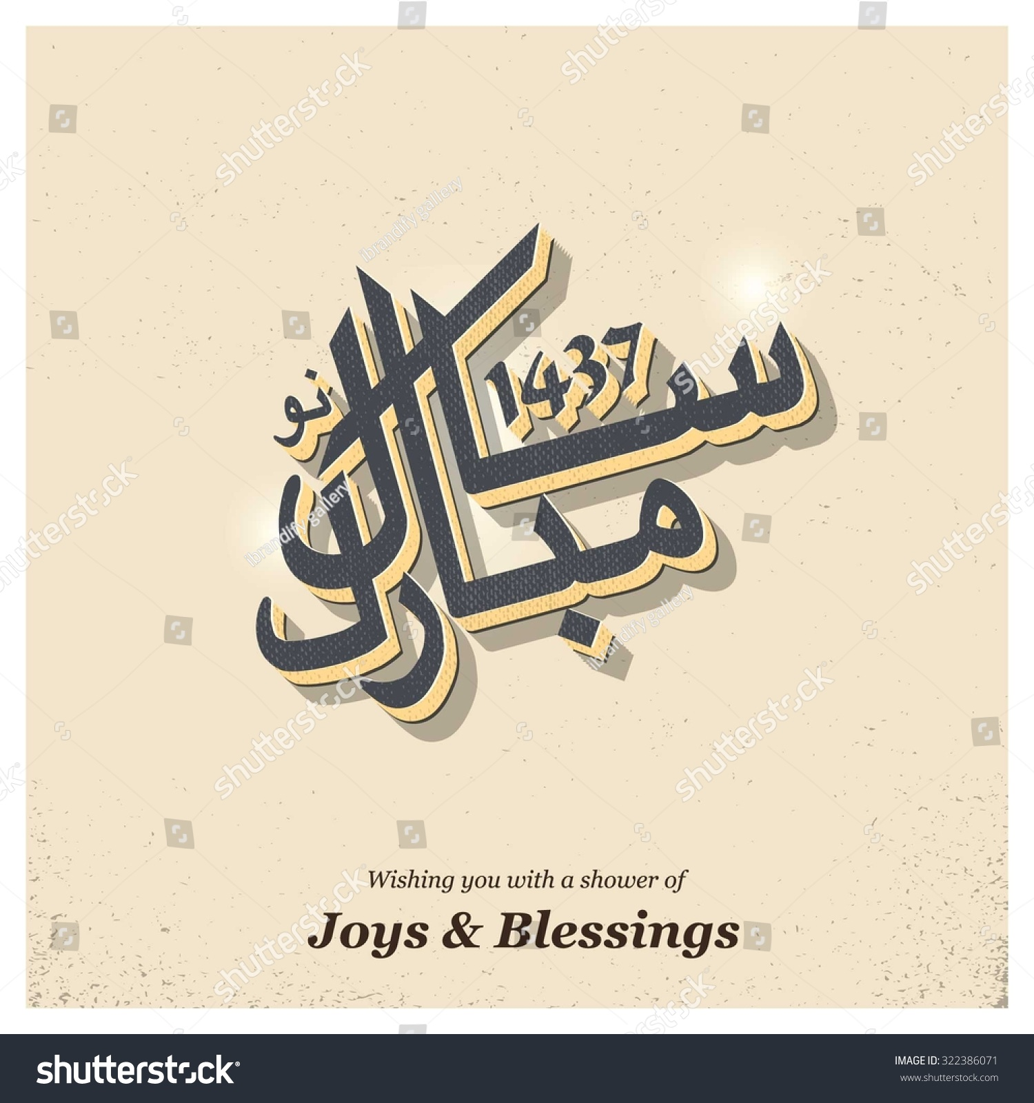 vector urdu calligraphy of naya saal mubarak ho arabic calligraphy happy new year on abstract
