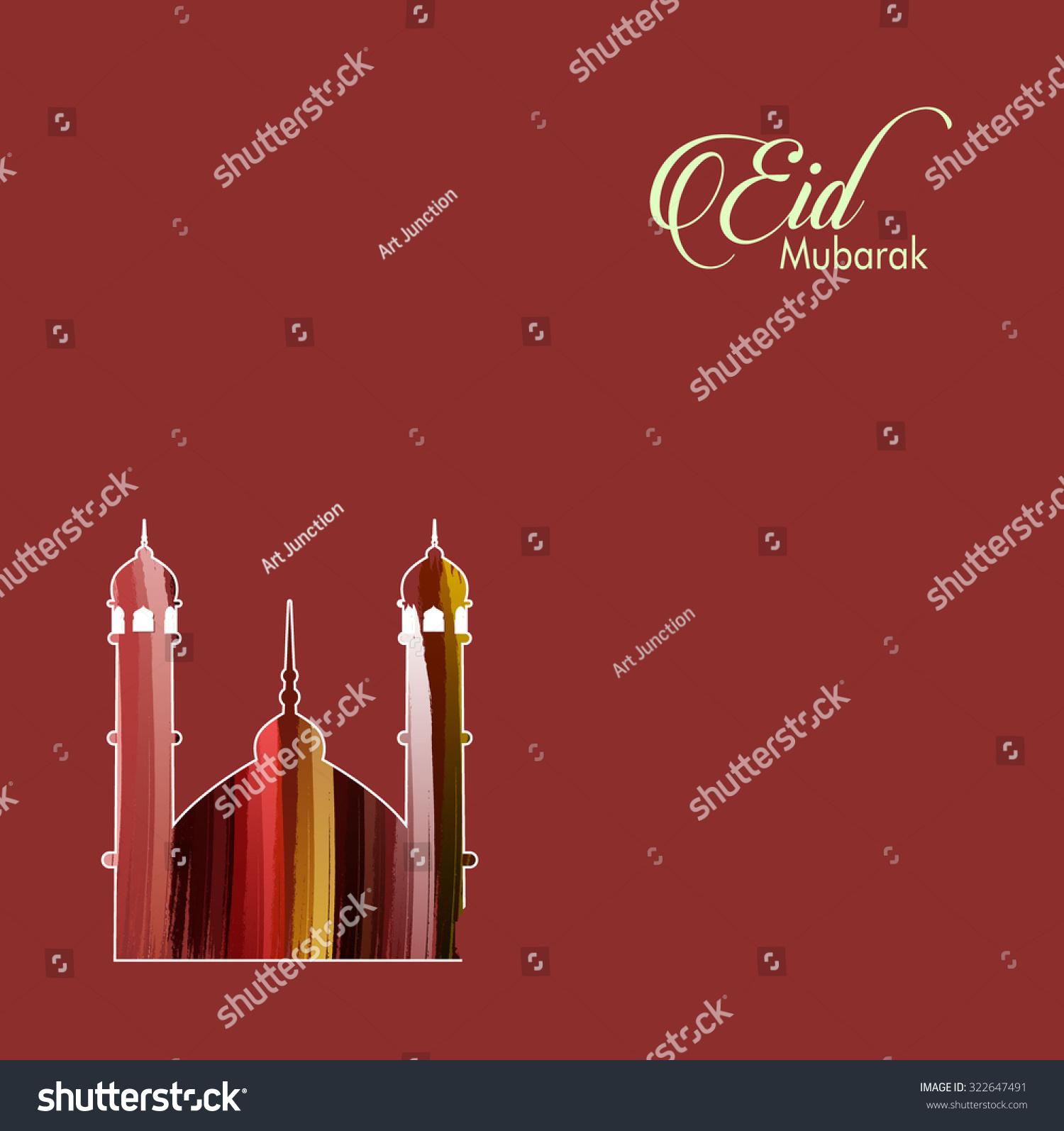 Beautiful eid mubarak card design nice stock vector 322647491 beautiful eid mubarak card design with nice mosque and colorful background eps 10 kristyandbryce Choice Image