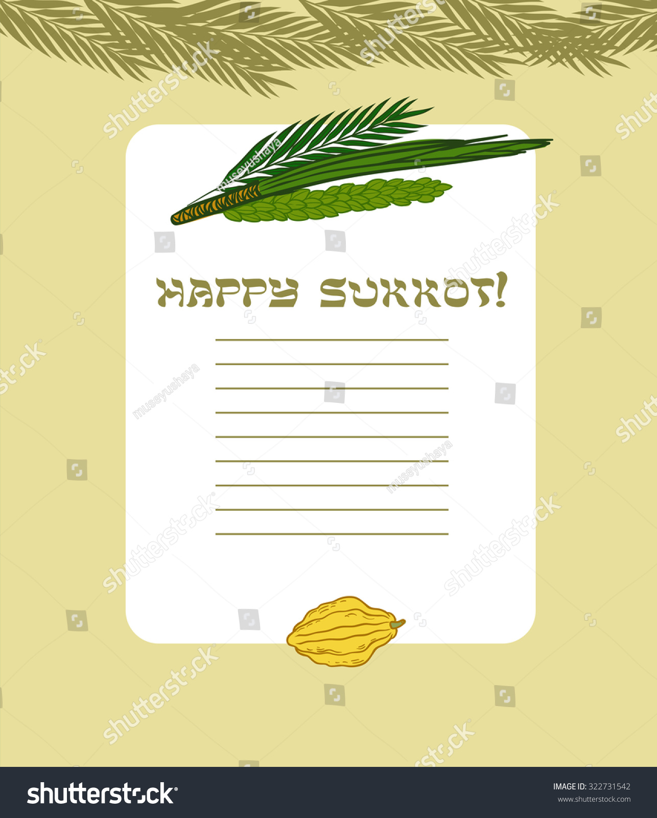 Sukkot Festival Greeting Card Design Vector Stock Vector Royalty