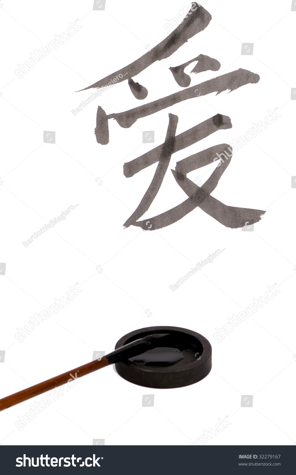Learn How to Read and Write Chinese Characters
