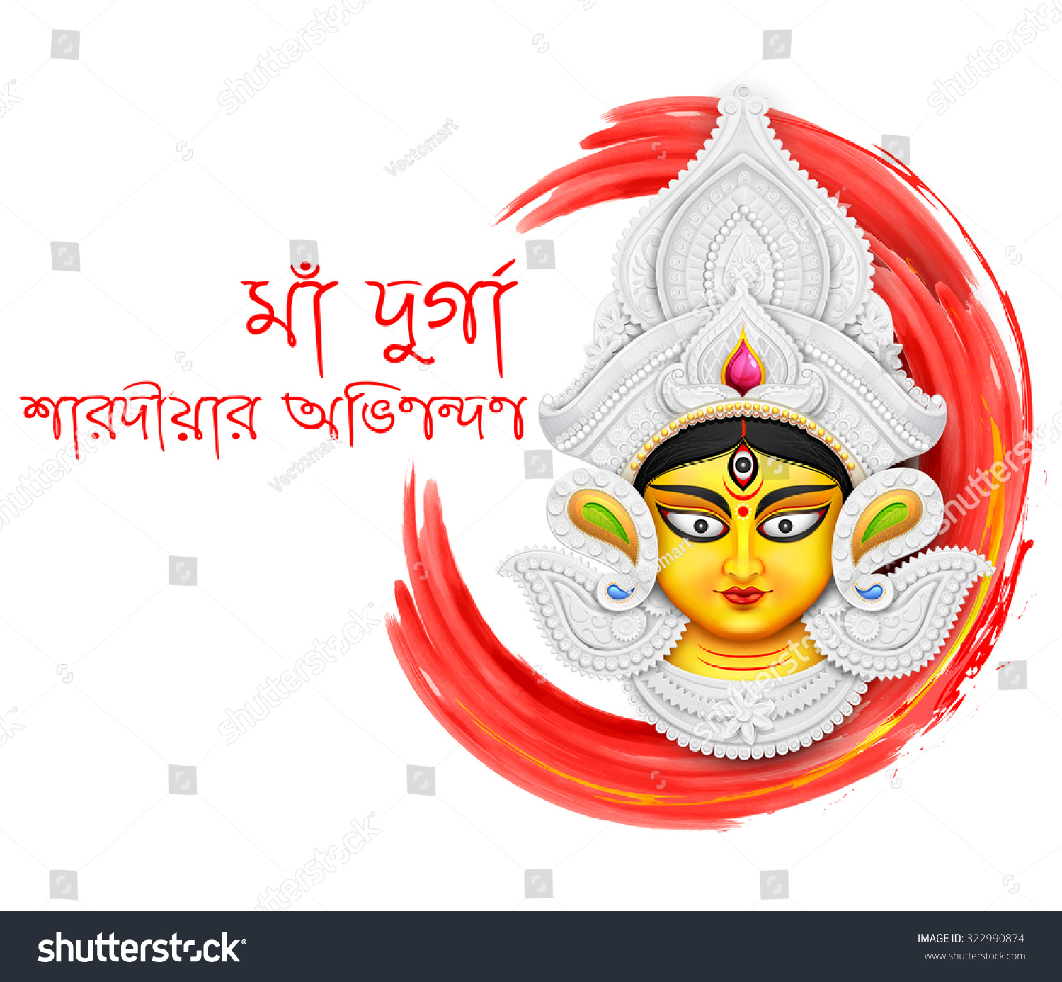 Illustration happy durga puja background bengali stock vector illustration of happy durga puja background with bengali text meaning mother durga autumn greetings m4hsunfo
