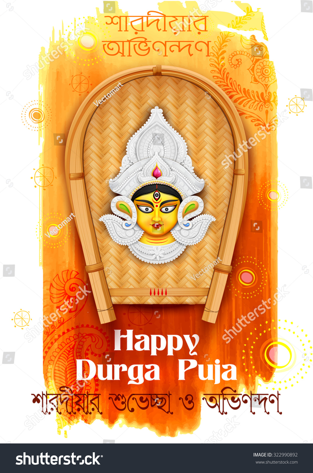 Illustration Happy Durga Puja Background Bengali Stock Vector