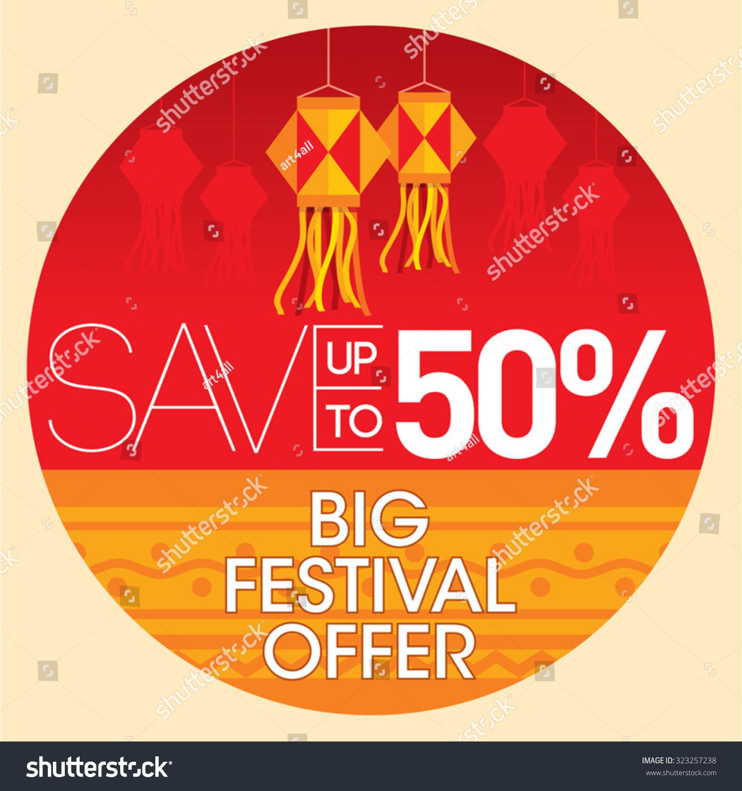 offer poster banner flyer design occasion stock vector 323257238 offer poster banner or flyer design occasion of festival celebrations