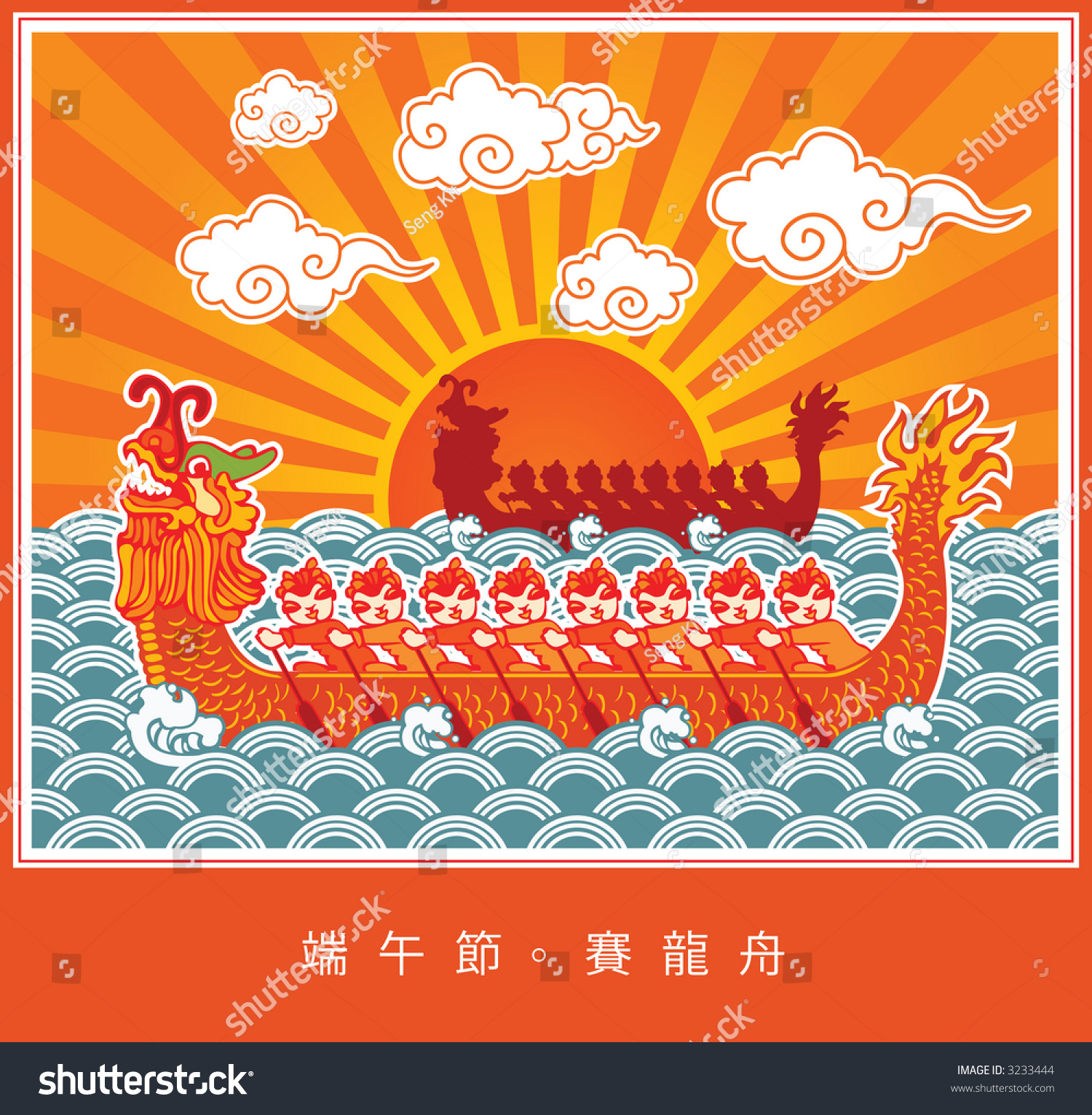 Stock Vector Chinese Paper