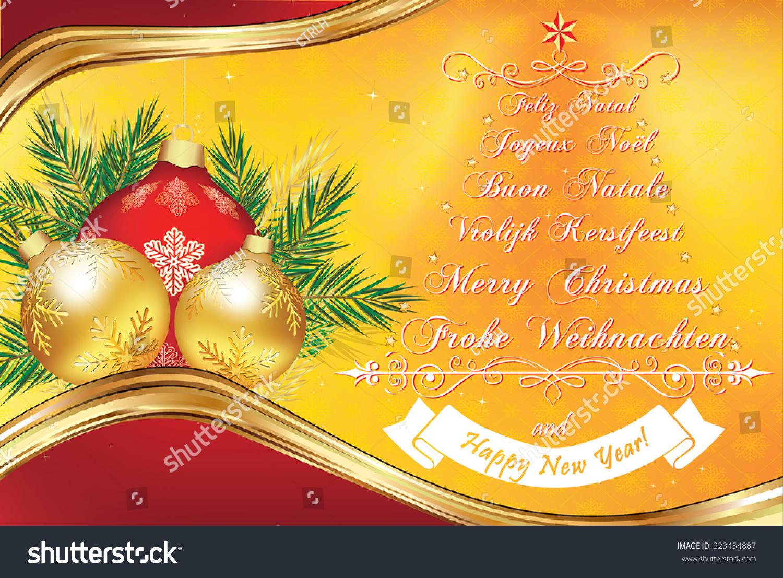 Warm New Year Greeting Card Many Stock Illustration 323454887