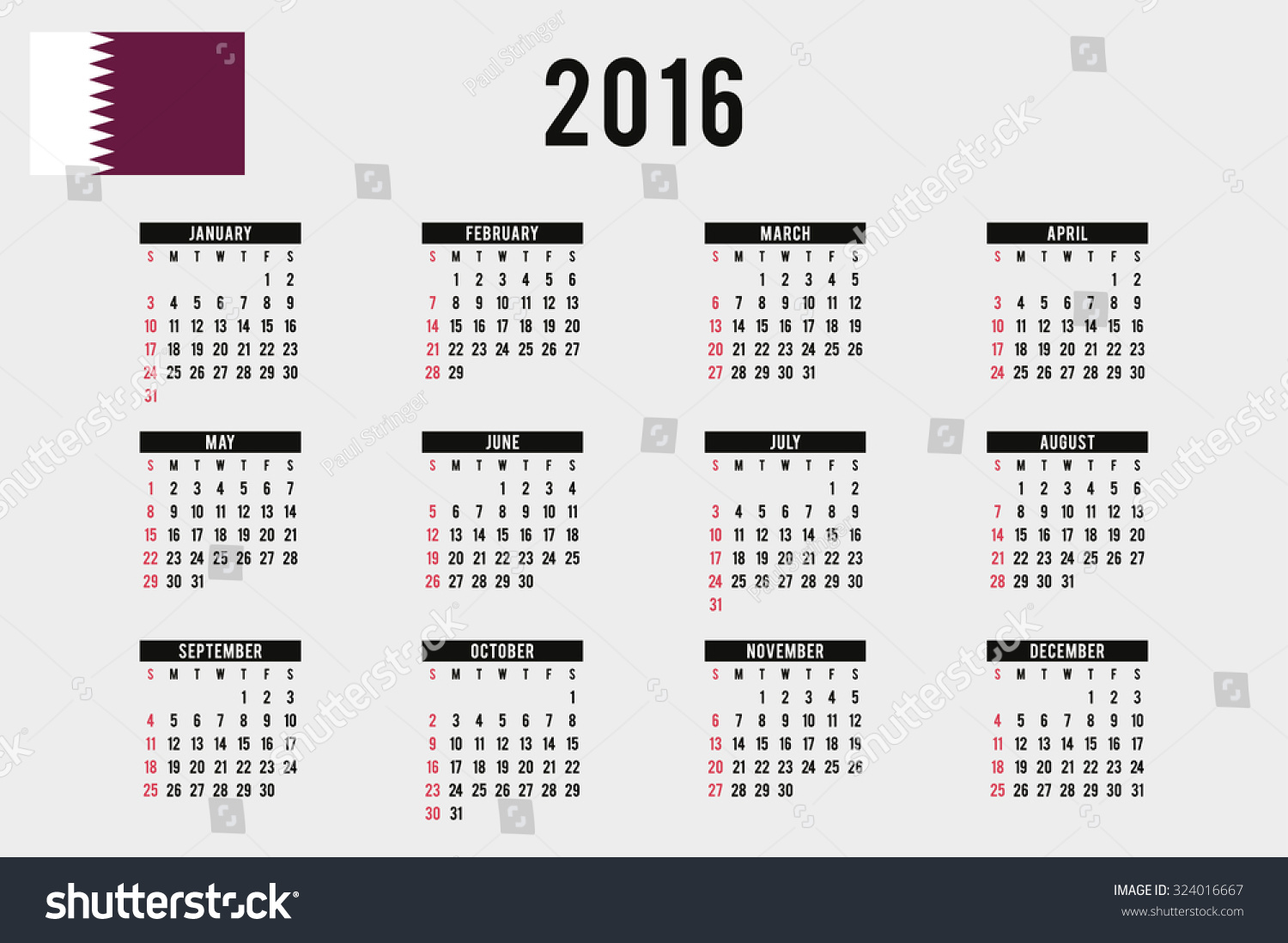 Calendar Qatar : School calendar arab international academy