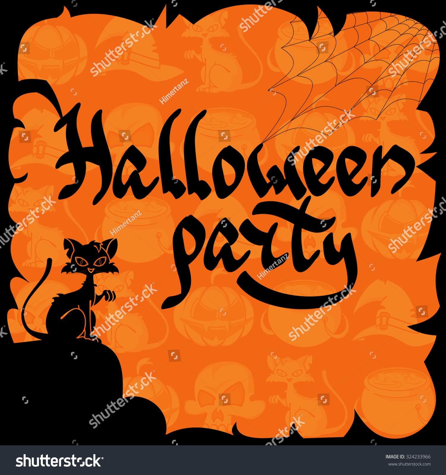 Halloween Invitation Poster Background Ragged Border Stock Vector ...