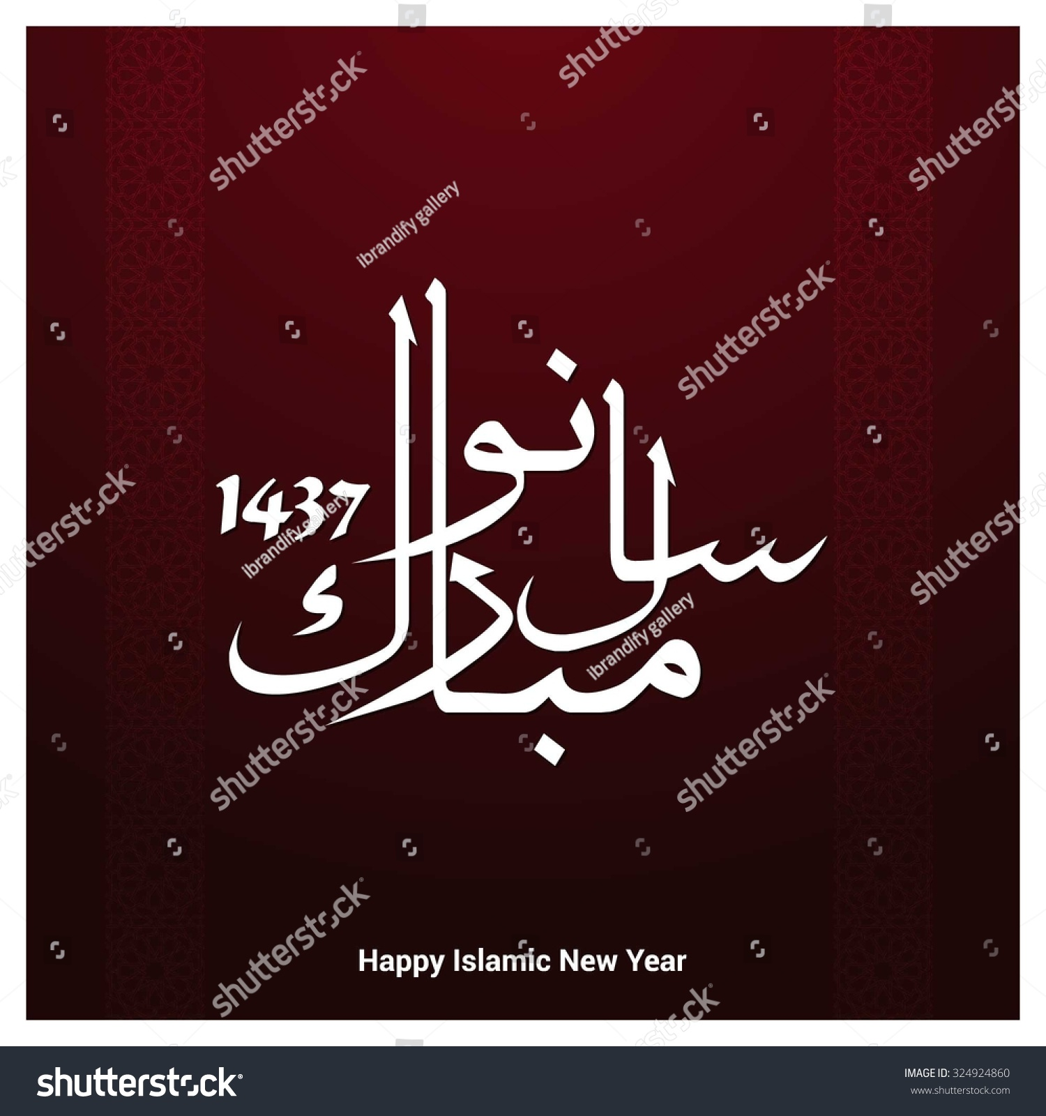 Arabic islamic calligraphy of naya saal mubarak ho urdu calligraphy arabic islamic calligraphy of naya saal mubarak ho urdu calligraphy happy new year on abstract background vector illustration ez canvas m4hsunfo